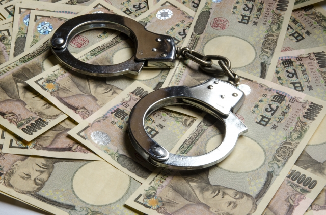 紹介している『現金調達方法・業者』が違法行為ではないのか!?