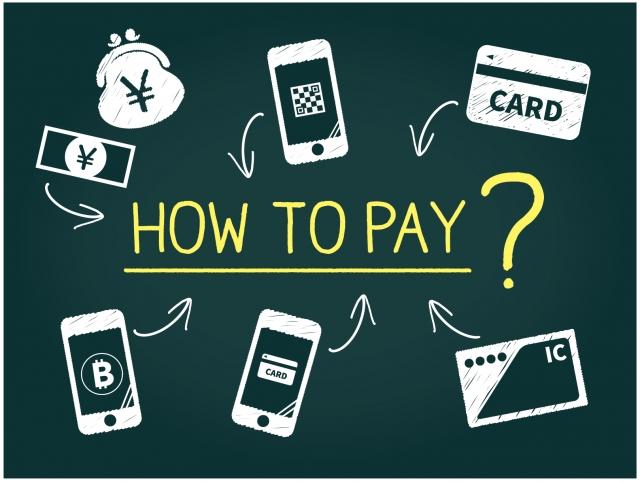 クレジットカードを使わない現金化方法を紹介『後払い・つけ払い現金化』