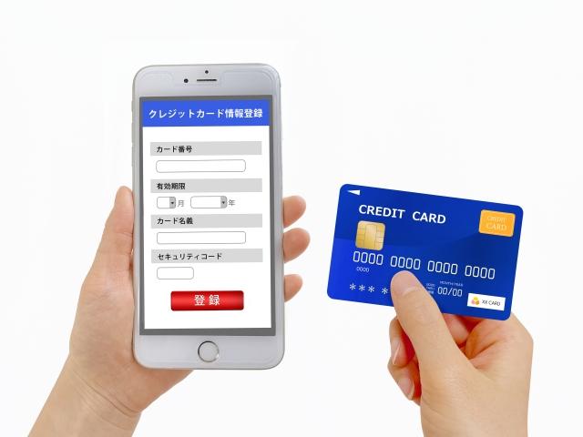 クレジットカードショッピング枠の現金化の方法