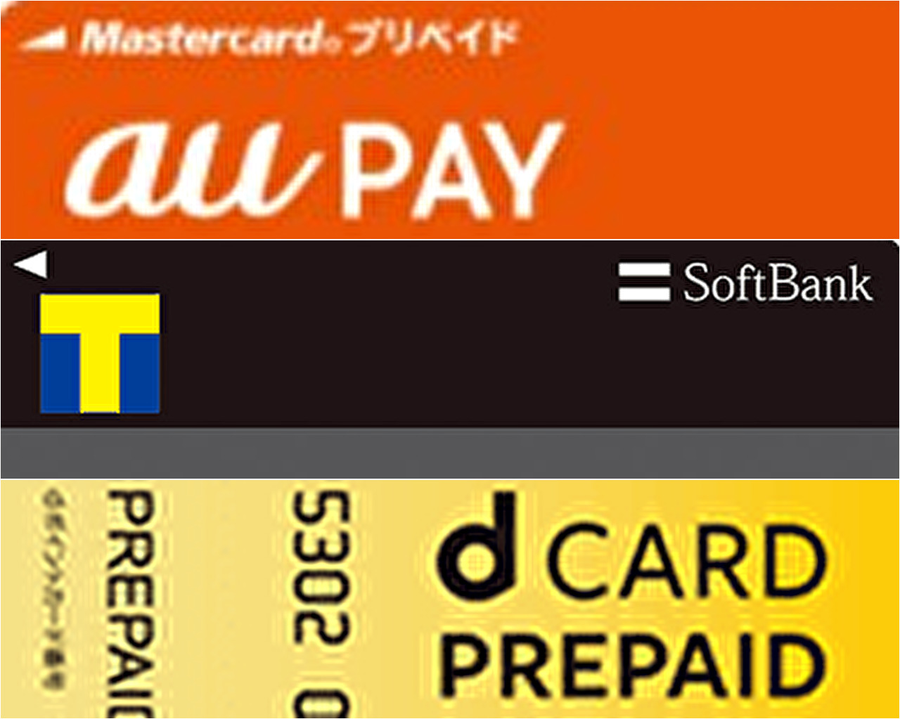 『ドコモ・au・softbank』キャリア決済・携帯料金払いで即日で現金を作る方法