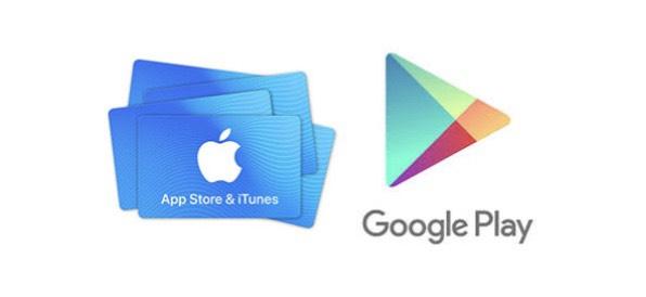 【アマギフ】より『iTunesカード・GooglePlayカード』の方が換金率が高い!?